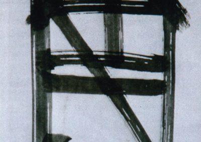 Karl J. Schaefer - Reliefentwurf 1, 1998
